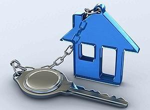 intereses de hipoteca: